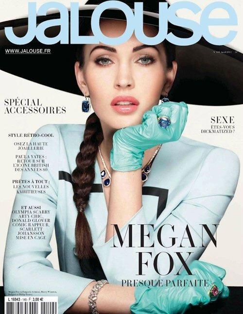 Megan Fox nienawidzi być fotografowana