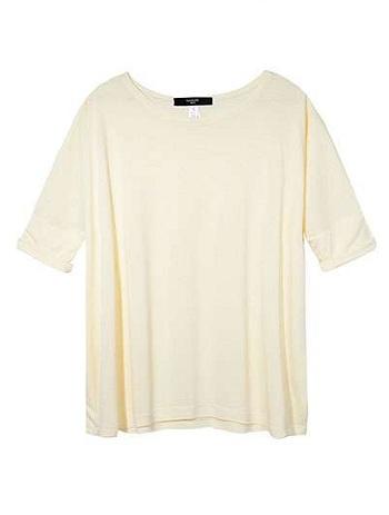 Najmodniejsze T-shirty na lato!