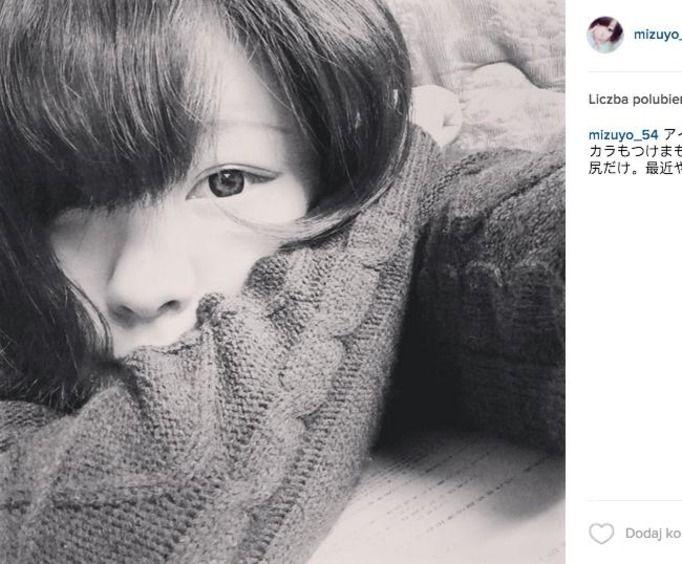 Ta niepozorna Japonka to mistrzyni makijażu. Nie uwierzysz, jak wygląda bez niego!